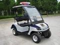 山西大尚贸易有限公司电动巡逻车销售电话13546723367 3
