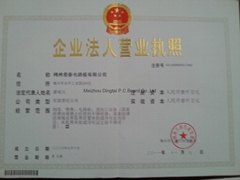 Meizhou Dingtai P.C.Board Co.,Ltd
