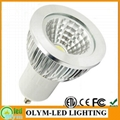 ETL listed 5W 500lm GU10 COB LED