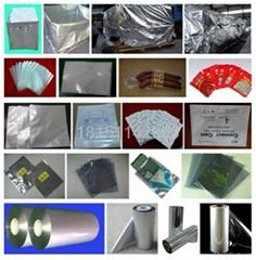 郑州铝箔膜