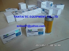 DOOSAN oil filter