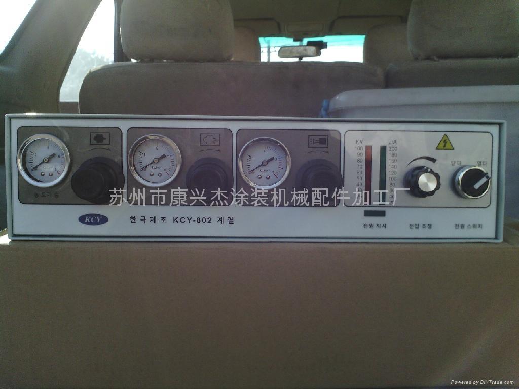 康興杰塗裝設備KXJ-801靜電噴塗機 1