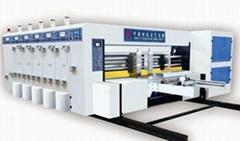 ZYK系列高速水墨印刷開槽模切機