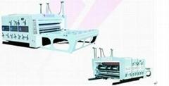 SYK-HB490系列高速水墨印刷开槽机