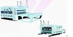 SYK-HB490系列高速水墨印刷開槽機