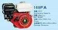 4-stroke Gasoline Engine 168FA