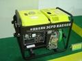 Diesel engine generator 2CFD