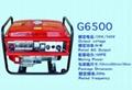Gasoline Generator G6500