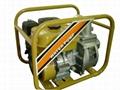 水泵(斯巴魯發動機) ZB50