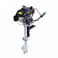 Outboard engine XW5.0