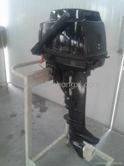 Diesel outboard motor RT