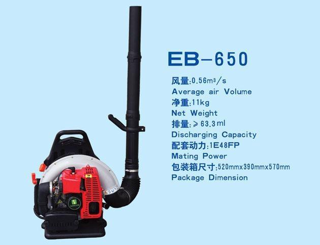 Engine Blower EB650 2