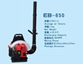 Engine Blower EB650
