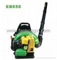 Engine Blower EB650 3