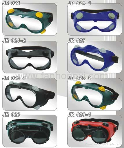 Labor Protection Goggles dust-free Goggle Splash protection goggles 2