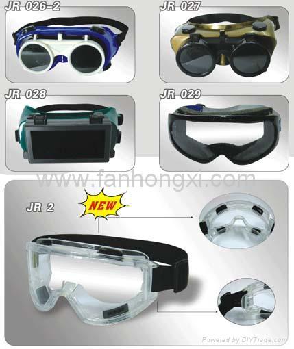 防护眼镜 1