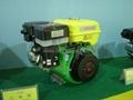 Gasoline Engine 188F