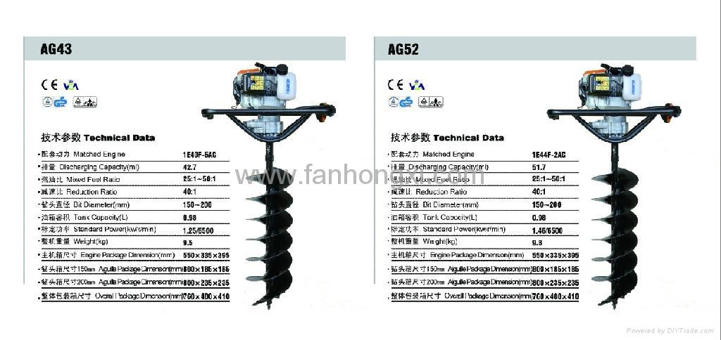 Ground driller AG43  4