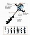 Ground driller AG52 3