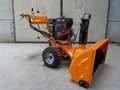 Snow blower NG-ST015  (gas engine 15HP)