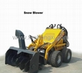 Mini skid steer loader HY380 -Snow blower