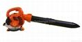 Engine blower/ Leaf vacuum blower EB260A