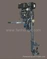 Diesel outboard motor WY-11