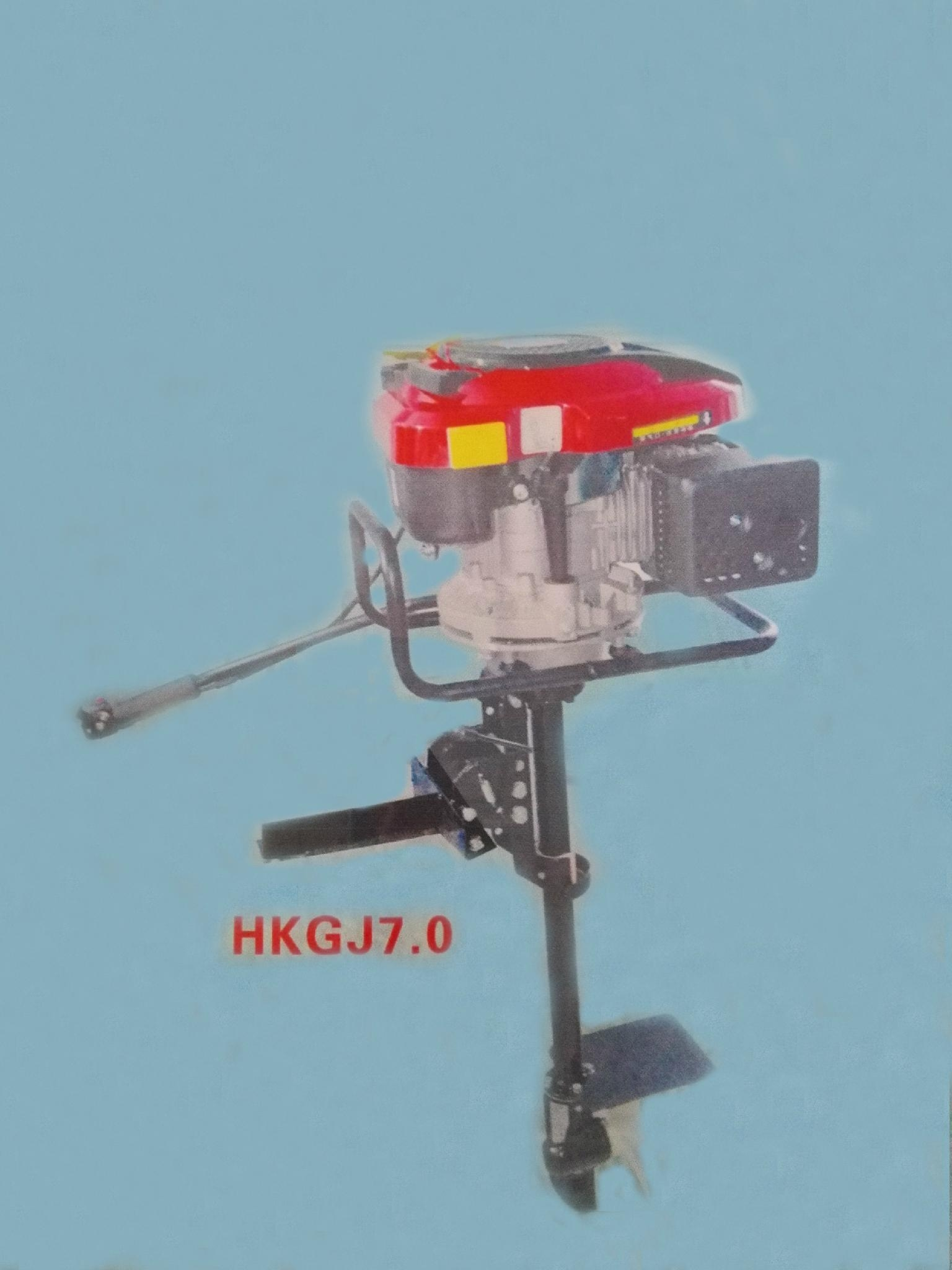 Electric Gasoline Outboard Motor Hkgj6 0 Petros