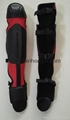 Extended labor protection Knee pad lawn mower garden tool guard exportA177 5