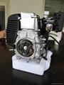 Gasoline engine 142FV/144FV