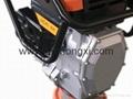 Impact compactor HCR84