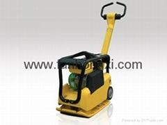 Plate compactor BPU2540A/HZR140D