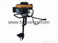 electric /gasoline outboard motor