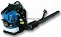large wind 4-stroke  Back-pack gasoline