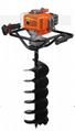 园林种植专用打洞机 高效率松土施肥器 螺旋杆钻头移栽机