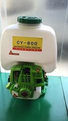 Knapsack motorized sprayer