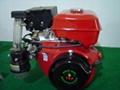 Engine&Generator&Water pump