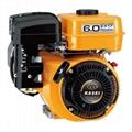 6HP GASOLINE ENGINE 1