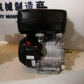 6HP GASOLINE ENGINE 6