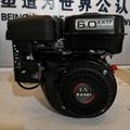 6HP GASOLINE ENGINE 7