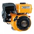 7HP GASOLINE ENGINE
