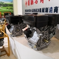 Four-stroke Air-cooled 7HP GASOLINE ENGINE 8