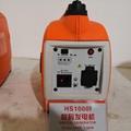 Digital inverter generator  6