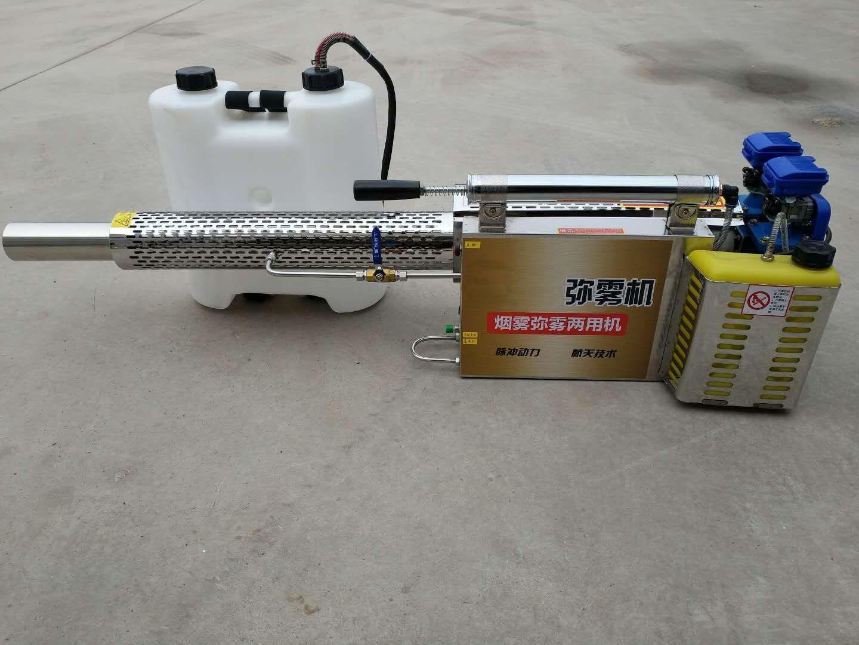 smoke sprayer 10