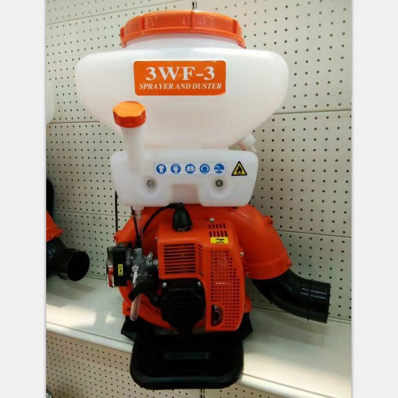 knapsack  spray duster 3