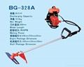 2 stroke engine  Brush Cutter BG328 2