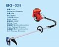 2 stroke engine  Brush Cutter BG328 1