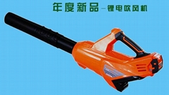 Lithium battery blower (Hot Product - 1*)