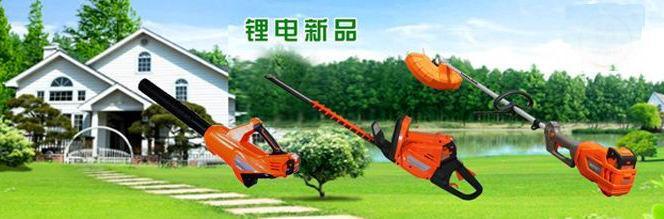 鋰電割草機 1