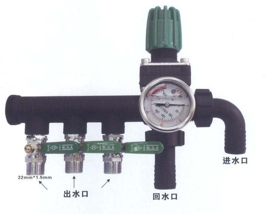 噴霧機配件防滴型噴頭體 1